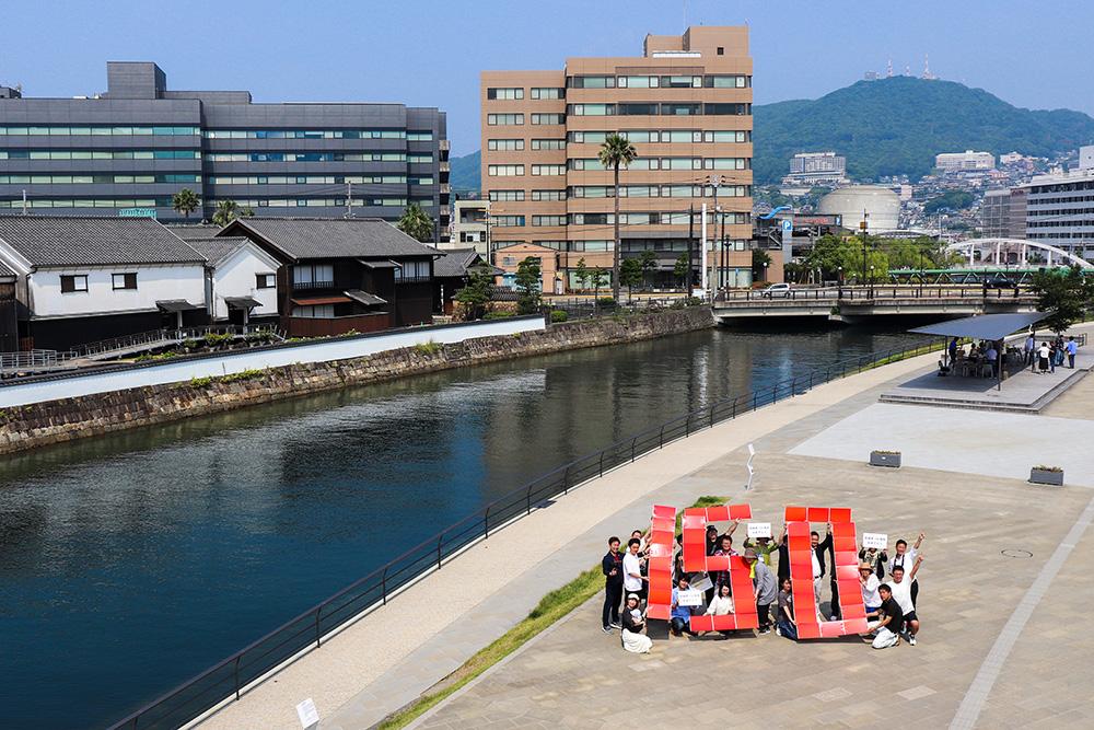 長崎県150周年記念撮影